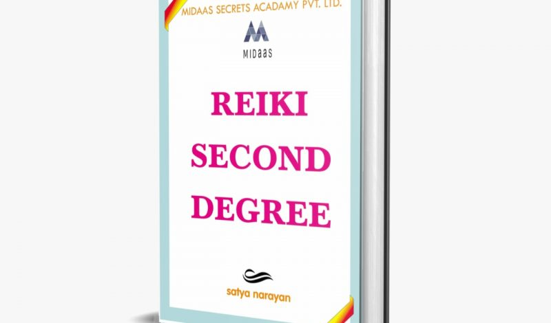 REIKI SECOND DEGREE (BOOK) In Hindi