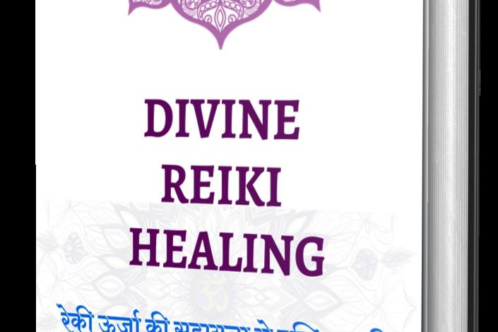 How To Divine Reiki Healing Book Works ?  (BY: SATYA NARAYAN)